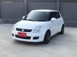 2011 Suzuki Swift 1.5 GL AT แค่ 249,000 ไมล์7หมื่น ซื้อสดไม่เสียVat เครดิตดีฟรีดาวน์