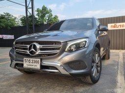 2016 Mercedes-Benz GLC250 d 4MATIC