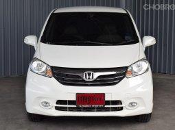 2014 Honda Freed 1.5 E Sport