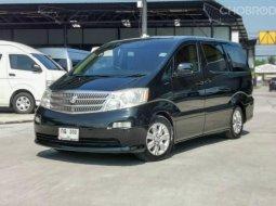 2006 Toyota ALPHARD 3.0 G V6 รถตู้/MPV