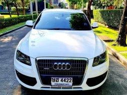 #Audi #Q5  #2.0T #Quattro  สีขาว ปี 2009