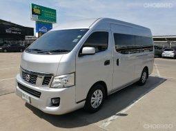 ขายรถมือสอง 2016 Nissan Urvan 2.5 NV350 รถตู้/VAN