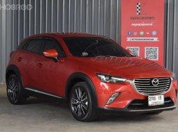 Mazda CX-3 2.0 S 2018