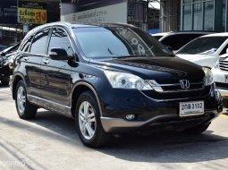 ขายรถ Honda CR-V 2.4 EL 4WD ปี2011 SUV