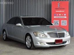 Mercedes-Benz S300 3.0 W221 (ปี 2009) Sedan AT