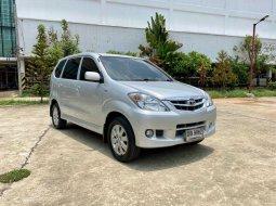 ขายรถมือสอง Toyota Avanza 1.5 E | ปี : 2011