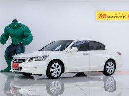 2M-144 Honda ACCORD 2.0 EL รถเก๋ง 4 ประตู ปี 2012