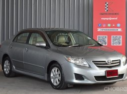🚗 Toyota Altis 1.6 E 2009