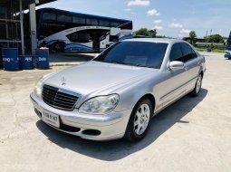 BENZ S280 W220 2.8 AT 2004 ราคาตัด 269,000 บาท รถบ้านแท้ๆ แน่นๆ ขับละมุนๆ