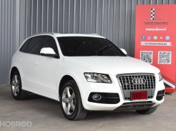 Audi Q5 2.0 (ปี 2010) TFSI quattro Wagon AT
