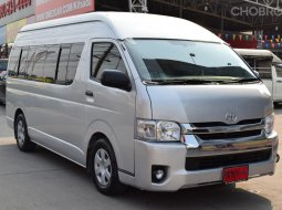 Toyota Hiace 2.5 COMMUTER (ปี2013) D4D Van MT