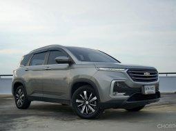 2020 Chevrolet Captiva 1.5 Premier SUV