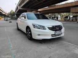 2012 มือเดียว สวยพร้อมใช้ ✅ซื้อสดไม่เสียแวท ✅จัดไฟแนนท์ถึงบ้าน Honda Accord 2.0 EL Auto