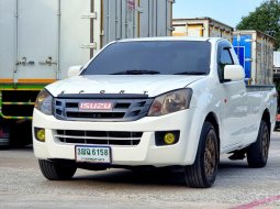 ขายรถมือสอง Isuzu D-max 2.5 Z MT หัวเดียว ปี 2012