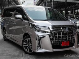 2020 Toyota ALPHARD 2.5 Executive Lounge HYBRID E-Four 4WD รถตู้/VAN