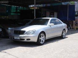 ขายรถ  Mercedes-Benz S280 2.8 ปี2003รถเก๋ง 4 ประตู