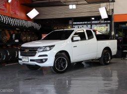 ขายรถ Chevrolet Colorado 2.5 LT ปี2016 รถกระบะ
