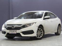 2017 Honda CIVIC 1.8 E i-VTEC ❣️ ซื้อรถกับเราวันนี้ออกรถ 1บาท  รถสวยสภาพดี