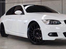 2011 BMW 320d 2.0 E92 รถเก๋ง 2 ประตู ดาวน์ 0%