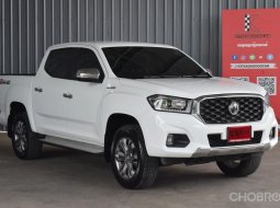 🚗 MG Extender 2.0 Double Cab Grand X 2020