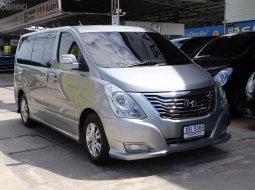 เราให้เลือกถึง 6 คัน Hyundai H-1 2.5 Deluxe ปี2014 รถตู้/VAN