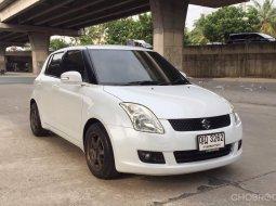 2011 Suzuki Swift 1.5 GL AT แค่ 249,000 บาท