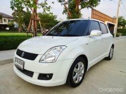 2010 Suzuki Swift 1.5 GL รถเก๋ง 5 ประตู