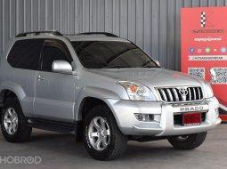 💡💡💡 Toyota Landcruiser Prado 2.7 150 RX 2011
