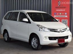 💡💡💡 Toyota Avanza 1.5 E  2014
