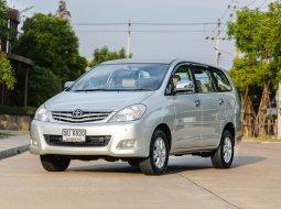 2011 Toyota Innova 2.0 G ไมล์น้อย ไม่เคยติดแก็ส