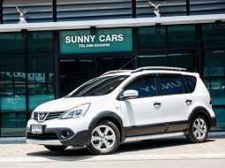 ขายรถ 2015 Nissan Livina 1.6 V รถเก๋ง 5 ประตู