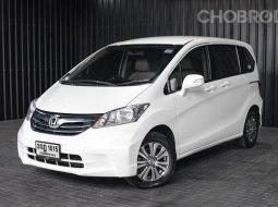 2014 Honda Freed 1.5 E Wagon