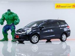 5E-20  Honda Mobilio 1.5 V รถ MPV 2014