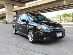 2008 Chevrolet Aveo 1.4 ss / ขายถูก ทะเบียนพร้อม,