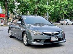 2011 Honda CIVIC 1.8 S AS รถเก๋ง 4 ประตู