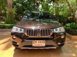 จองให้ทัน BMW X3 xDrive20d Highline 2015