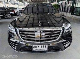 2021 Mercedes-Benz S560 3.0 e AMG Premium รถเก๋ง 4 ประตู ไมล์