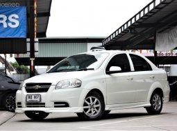 ขายรถ 2011 Chevrolet Aveo 1.6 V CNG รถเก๋ง 4 ประตู