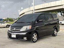 2008 Toyota ALPHARD 2.4 Hybrid E-Four 4WD รถตู้/MPV