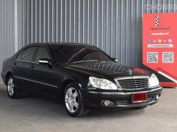 Mercedes-Benz S280 2.8 W220 ปี 2006 L Sedan AT