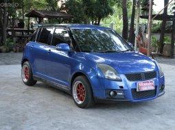 2011 Suzuki Swift 1.5 GL รถเก๋ง 5 ประตู