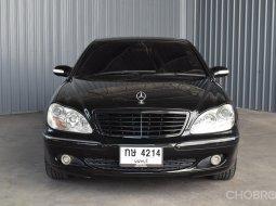 Mercedes-Benz S280 2.8 L 2006