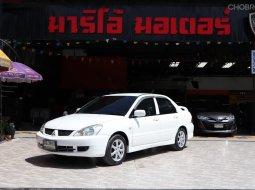 ขายรถ Mitsubishi LANCER 1.6 GLX ปี2011 รถเก๋ง 4 ประตู