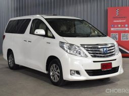 🚗 Toyota Alphard 2.4 HV 2013