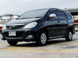 Toyota Innova 2.0 G รถบ้านสภาพดี น้ำมัน+LPG 2012