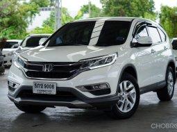 2016 Honda CR-V 2.0 E 4WD SUV ออกรถฟรี