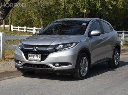 2013 Honda HR-V 1.8 EL SUV