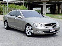 2007 Mercedes-Benz S320 CDI 3 รถเก๋ง 4 ประตู