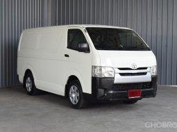 Toyota Hiace 3.0 ตัวเตี้ย (2014) D4D Van MT