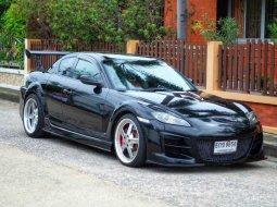 ขายรถ Mazda RX-8 1.3 ปี2005 รถเก๋ง 2 ประตู